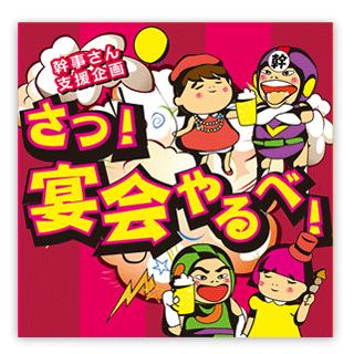 banner-r-side-07