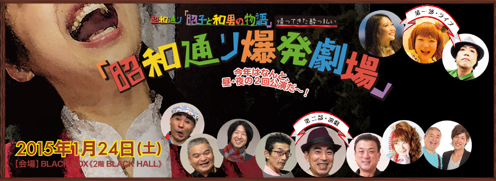 banner011 (1)