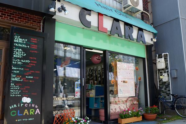 Hair Club CLARA