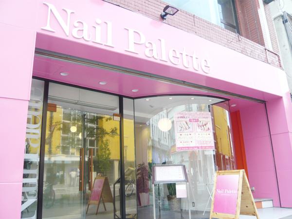Nail Palette GINZA 青森店