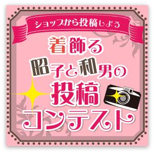 banner-r-kikazaru