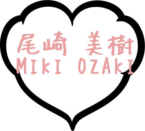 MIKIOZAKI