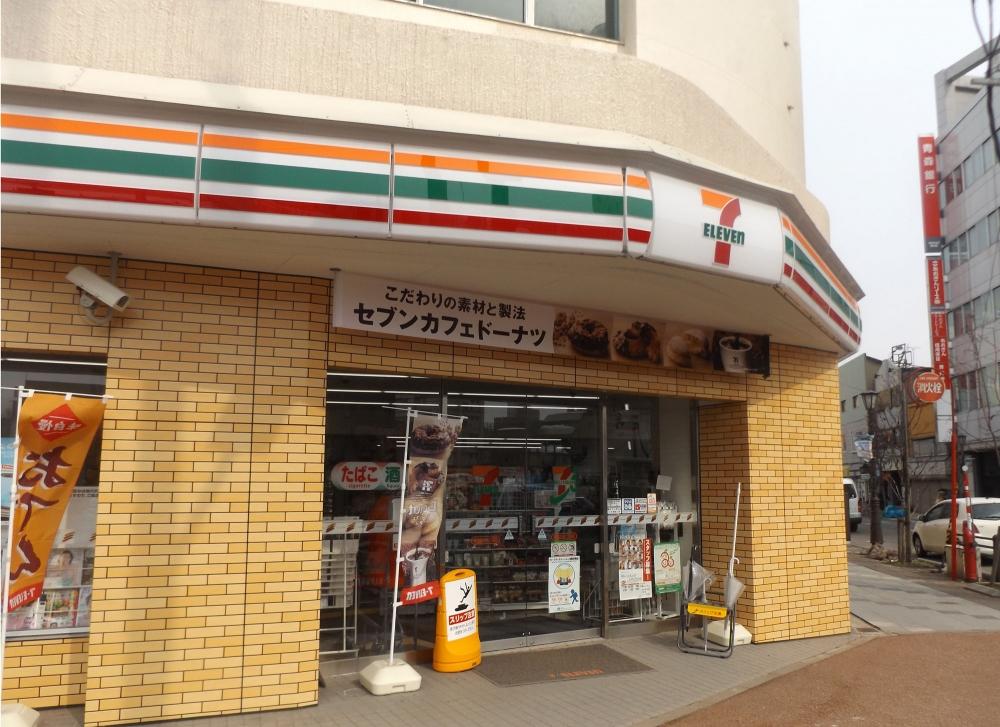 セブンイレブン青森古川一丁目店