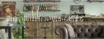 カフェ・ダイニングバー PENT HOUSE